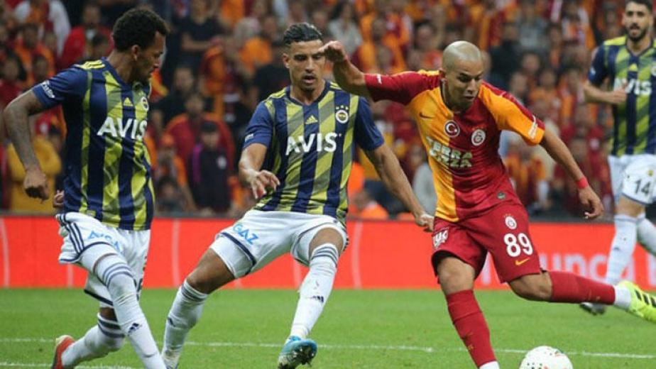 Türkiye Futbol Federasyonu Açıkladı Ligler 12 Haziran'da, Başlıyor