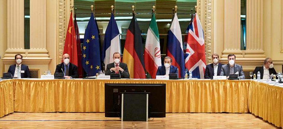 Viyana'da İran nükleer anlaşması görüşmeleri başladı